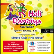 Holi Dandiya 2009