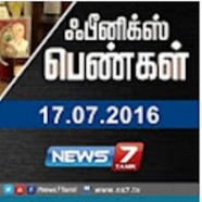 "Dr. Shanta Interviews by ""News 7 Tamil"""