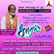 Saaral with Gangain Amaren
