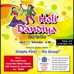 Holi Dandiya 2008