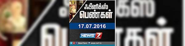 "Dr. Shanta Interviews by ""News 7 Tamil"""